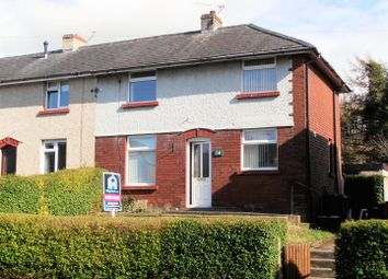 Thumbnail 2 bed end terrace house for sale in Coniston Road, Lancaster