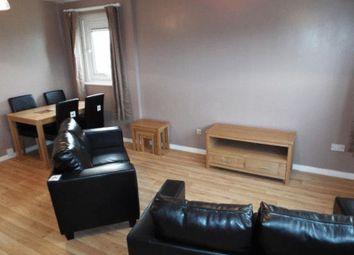 Thumbnail 2 bedroom flat to rent in Wickets Tower, Wyatt Close, Edgbaston Birmingham