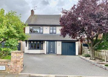 4 bed detached house for sale in Sandringham Drive, Bramcote, Nottingham, Nottinghamshire NG9