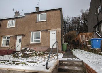 Thumbnail 2 bedroom end terrace house for sale in 50 Rose Street, Alloa FK10 2hd, UK