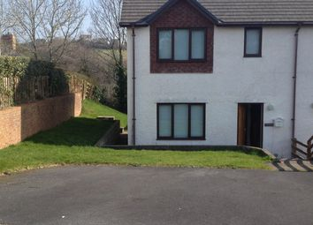 Thumbnail 2 bed shared accommodation to rent in Cefnllan, Aberystwyth