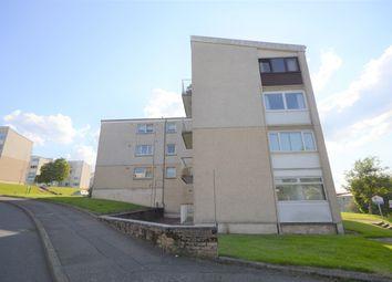 Thumbnail 2 bedroom flat to rent in Mosgiel, East Kilbride, Glasgow