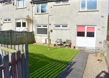 Thumbnail 2 bedroom flat to rent in Glen Almond, East Kilbride, Glasgow