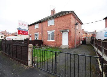 Thumbnail 2 bedroom semi-detached house to rent in Peveril Drive, Ilkeston