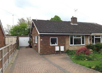 Holme Court Avenue, Biggleswade, Bedfordshire SG18