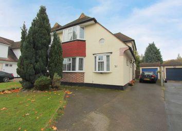 Thumbnail 4 bed semi-detached house for sale in Hamilton Way, Wallington