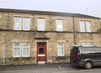 Thumbnail 1 bedroom flat for sale in 2, Park Place Bridge Street, Linwood Paisley PA33Bg