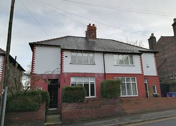 Thumbnail 3 bed terraced house to rent in Quarry Street South, Woolton, Liverpool