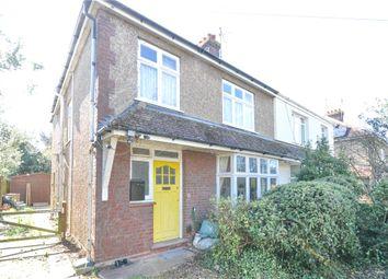 Thumbnail 4 bedroom semi-detached house for sale in Pepys Way, Girton, Cambridge