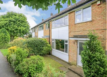 Thumbnail End terrace house for sale in Ash Tree Walk, Tadcaster