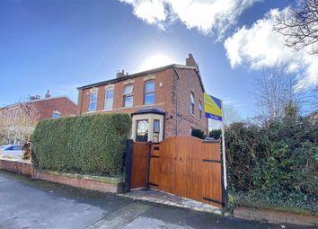 3 bed semi-detached house for sale in Tulketh Avenue, Ashton-On-Ribble, Preston PR2