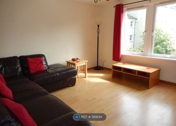 Thumbnail Room to rent in Union Glen, Aberdeen