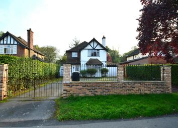 Thumbnail 4 bed detached house for sale in Tilehouse Way, Denham Green