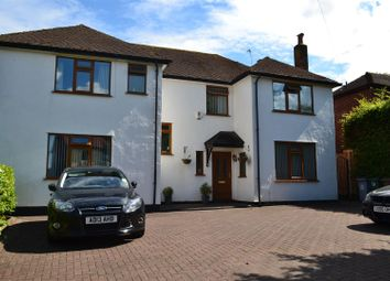 Thumbnail 5 bed detached house for sale in The Wiend, Bebington, Wirral