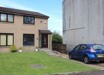 Thumbnail 2 bed end terrace house for sale in South Park Drive, Paisley