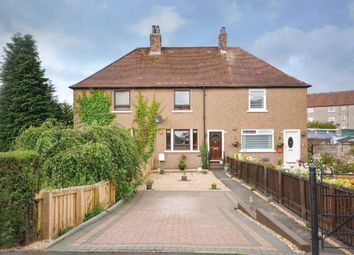 Thumbnail 3 bed terraced house for sale in Manor Crescent, Tullibody, Alloa
