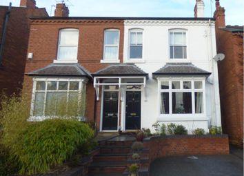 Thumbnail 4 bedroom semi-detached house for sale in Park Hill Road, Harborne, Birmingham
