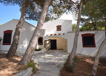 Thumbnail 4 bed town house for sale in 07740 Son Parc, Illes Balears, Spain