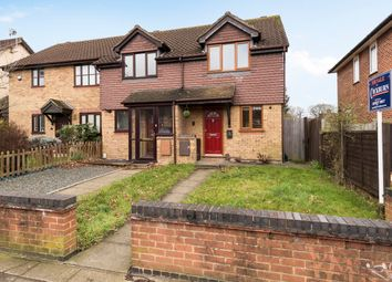 Thumbnail 2 bed end terrace house for sale in Mottingham Road, London