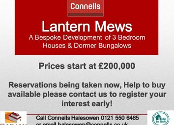 Thumbnail 3 bed detached bungalow for sale in Lantern Road, Netherton, Dudley