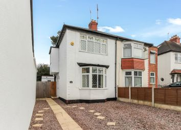 Thumbnail 2 bed semi-detached house for sale in Rupert Street, Chapel Ash, Wolverhampton
