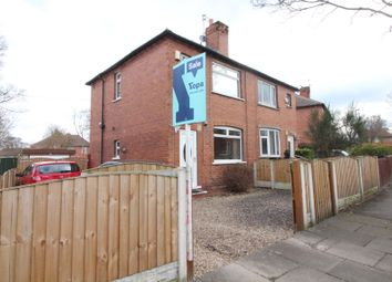2 bed semi-detached house for sale in Flanshaw Crescent, Wakefield WF2