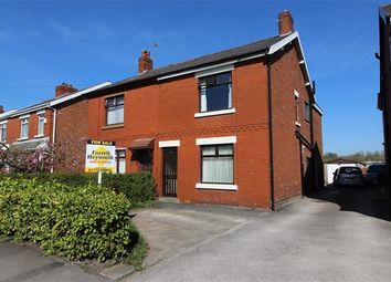 Thumbnail 3 bed property for sale in Brownedge Road, Preston