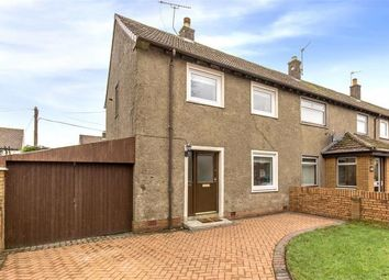 Thumbnail 2 bed end terrace house for sale in Newpark Road, Stirling, Stirlingshire