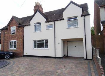 Thumbnail 4 bed semi-detached house for sale in Weston Lane, Bulkington, Bedworth