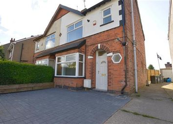 Thumbnail 3 bedroom semi-detached house to rent in Sutton Road, Kirkby-In-Ashfield, Nottingham