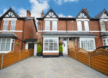Thumbnail 2 bed end terrace house for sale in Tanworth Lane, Shirley, Solihull