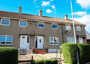 Thumbnail 2 bed terraced house for sale in Katrine Drive, Paisley