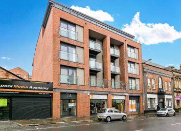 Thumbnail Flat to rent in Spectrum Building 74 Duke Street, Liverpool