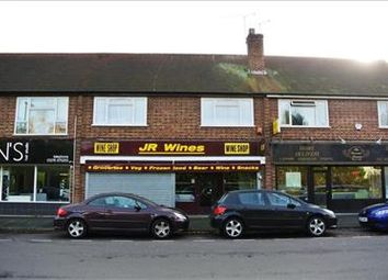 Thumbnail Retail premises to let in 17 Farm Road, Frimley, Camberley