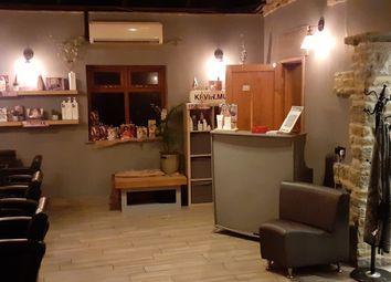 Thumbnail Retail premises for sale in Pot House Hamlet, Silkstone