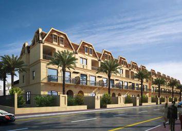 Thumbnail 4 bedroom town house for sale in Palace Estates, District 14, Jumeirah Village Circle, Dubai