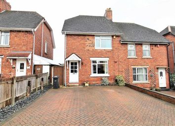 Thumbnail 3 bed semi-detached house for sale in Wood Road, Lower Gornal, Dudley
