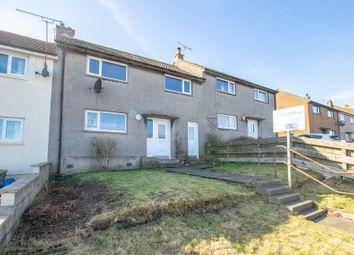 Thumbnail 3 bed terraced house for sale in 37 Warmanbie Road, Brydekirk, Annan, Dumfries & Galloway
