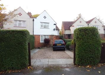 Thumbnail 2 bedroom semi-detached house for sale in Underhill Avenue, Derby