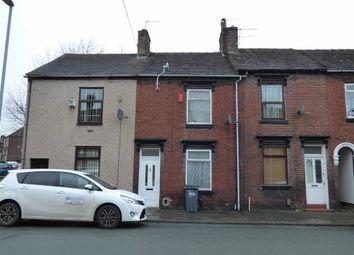 Thumbnail 2 bed terraced house for sale in Lyndhurst Street, Burslem, Stoke-On-Trent