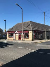 Retail premises for sale in Town Gate, Wyke, Bradford BD12