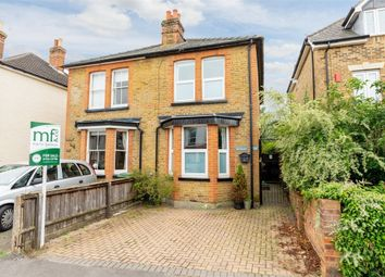 2 bed detached house for sale in Hersham Road, Hersham, Walton On Thames, Surrey KT12