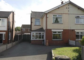 3 bed semi-detached house for sale in Vicarage Lane, Shevington WN6