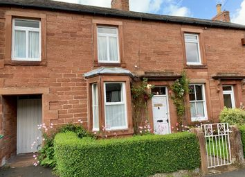 Thumbnail 3 bedroom cottage for sale in Great Corby, Carlisle