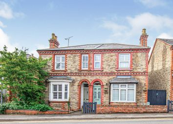 Thumbnail Semi-detached house for sale in School Street, Southam