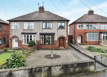 Thumbnail 3 bed semi-detached house for sale in Heanor Road, Smalley, Ilkeston