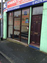 Thumbnail Property to rent in Lumb Lane, Bradford 8