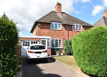 Thumbnail 2 bed semi-detached house for sale in Hay Green Close, Bournville, Birmingham