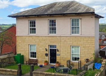 Thumbnail 2 bed flat to rent in Leeds Road, Otley