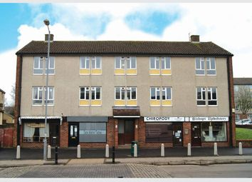 Thumbnail 6 bed block of flats for sale in Sheep Street, Devizes